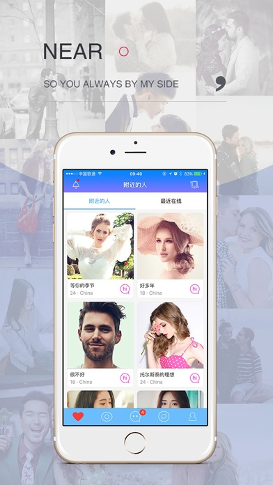Global adult dating - Chat with foreign friends - by Sun shandan - Social  Category - AppGrooves Best Apps